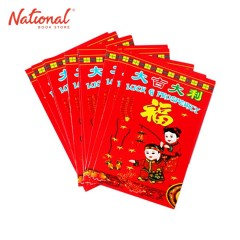 TRANSWORLD CHINESE ENVELOPE 10S SMALLL 5DESIGNS