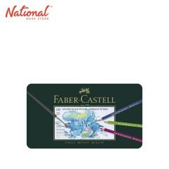 FABER-CASTELL WATERCOLOR 117511 120 COLORS METAL CASE ALBRECHT DURER PENCIL TYPE