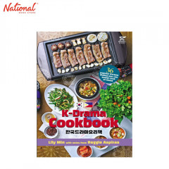 K-DRAMA COOKBOOK 36 POPULAR KOREAN DISHES YOU CAN EASILY COOK AT HOME