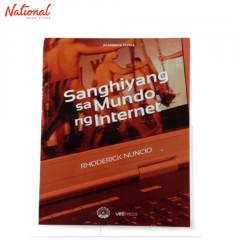 Sanghiyang sa Mundo ng Internet