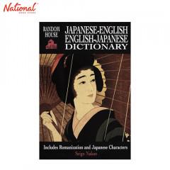 RANDOM HOUSE JAPANESE-ENGLISH ENGLISH-JAPANESE DICTIONARY (TP)