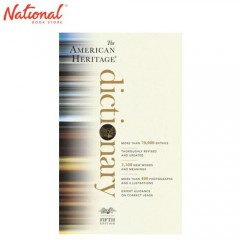 AMERICAN HERITAGE DICTIONARY 5TH EDITION